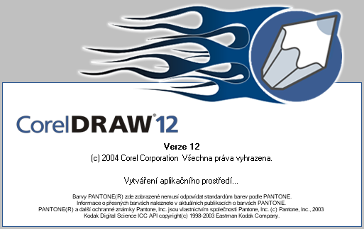 кряк для coreldraw graphics suite x4