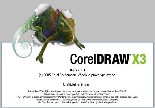 Coreldraw скачать торрент 13 - фото 4
